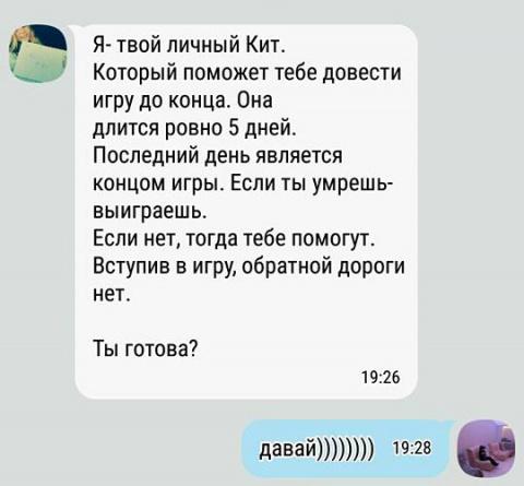 Киевлянин опубликовал в Сети…