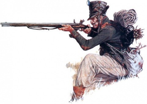 Егери - родоначальники армей…
