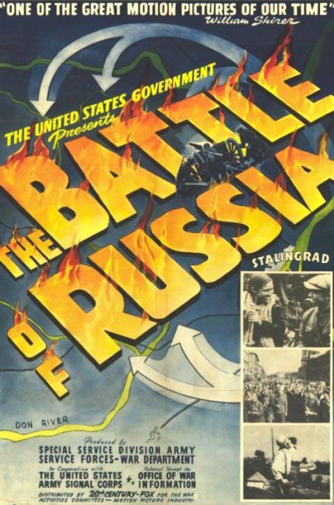 Американский фильм о России снятый в 1943
