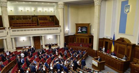 На Украине официально призна…
