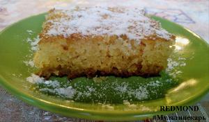 Пирожное Шахеризада.