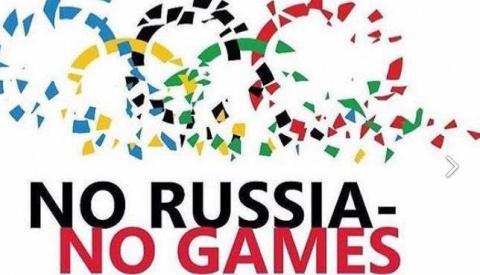 #NoRussiaNoGames: подковерны…