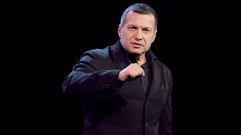 Владимир Соловьев о новом Ма…