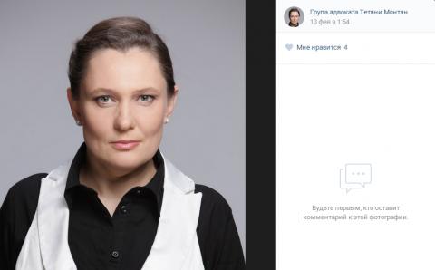 Погребинский и Монтян «прошлись» по инициативам Киева: феерический бардак
