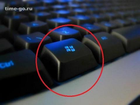 Вот зачем эта кнопка на твое…