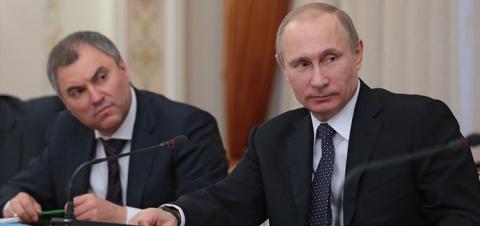 Назначение Володина: Путин з…