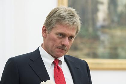 В Кремле прокомментировали в…