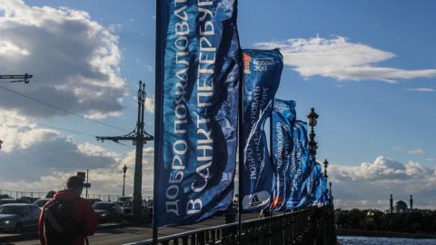 Откровения иностранных болельщиков о России и Украине: тут мы не куски мяса