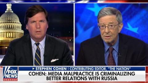 Эксперт: американские СМИ сл…