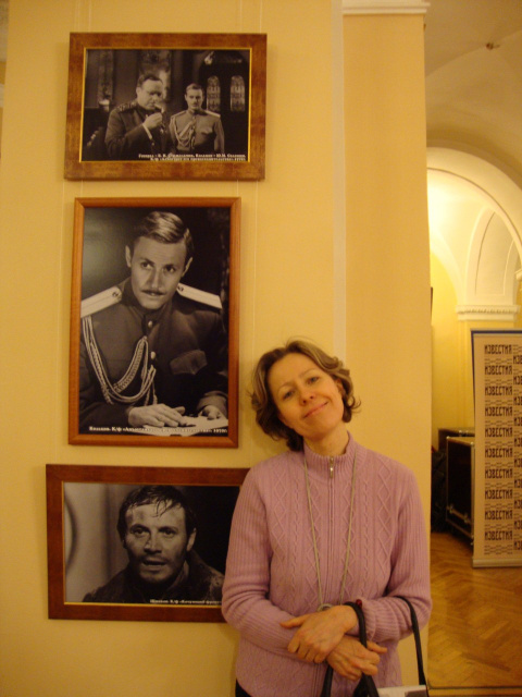 Людмила Остроумова (Петрова)