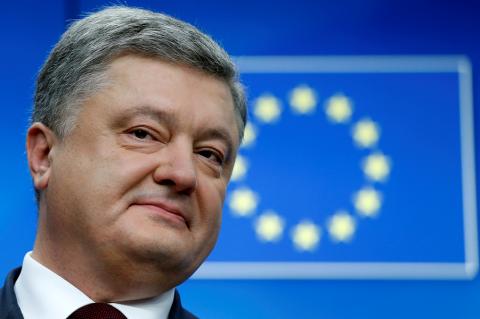 …чтобы Украина быстрее и качественнее вернулась в Европу!