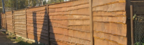 Как построить забор из горбы…