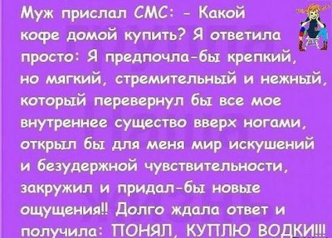 Из  жизни))