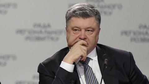 Порошенко признал ДНР и ЛНР …
