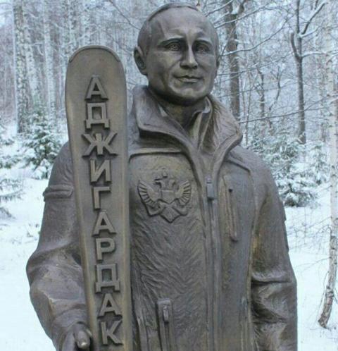 Под Челябинском поставили бр…