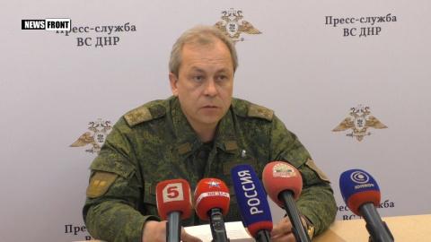 Украинские военные подарили ДНР БПЛА с секретной информацией, — Басурин