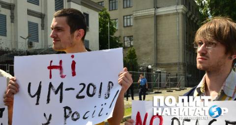 Украинские ультрас, певшие про Путина, теперь боятся ехать в Россию