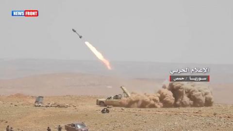 Сирийские войска при поддержке ВКС РФ заняли высоты у поселения Хсайя