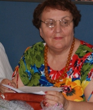 Леушина Людмила (Еремина)