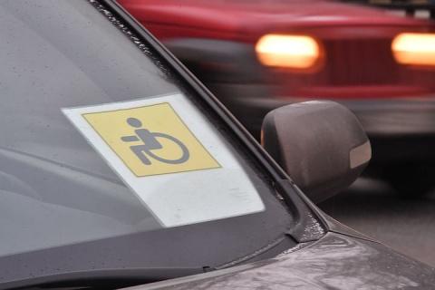«Места для инвалидов есть, но паркуются на них все кому не лень»