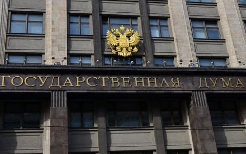 Госдума приняла закон о новых рабовладельцах в России