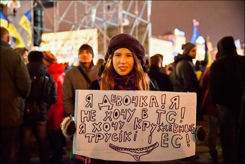 Куда исчезли миллионы украинцев