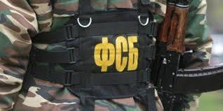 В Москве задержан сотрудник …