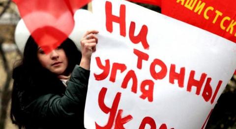 Донбасс посадил Украину на г…