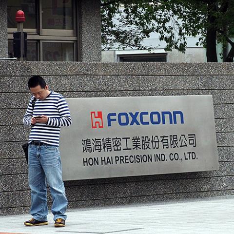 Foxconn построит в США завод…