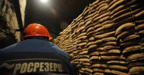 Россия выделила 10 млрд. руб…