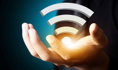 Wi-Fi на инфракрасном свете оказался в 100 раз быстрее