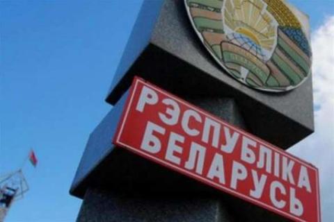 В КГБ Белоруссии рассказали …
