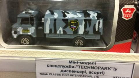 Патриотов колбасит: «Вооруже…