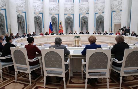 В России введут ежемесячные …