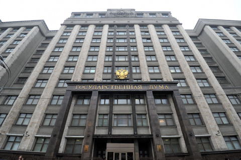 Первое заседание Госдумы РФ …