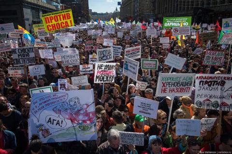 20 000 москвичей вышли проти…