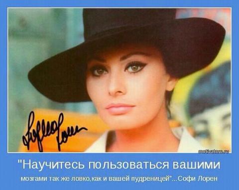 Zukhra Akhmedova