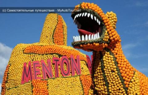 Лимонный фестиваль во французском Ментоне