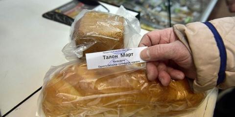 Во Владимирской области местные жители проклинают бизнесмена за бесплатный хлеб