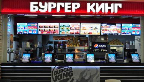 Burger King оплатил штраф в …