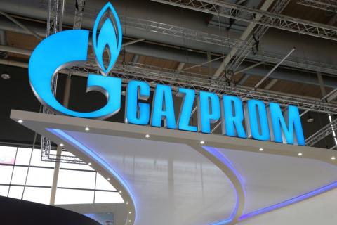 """Украина не имела права штрафовать """"Газпром"""""""