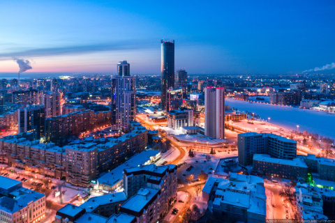 Екатеринбург с дрона