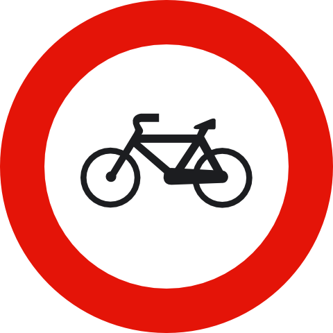 Я ненавижу велосипеды