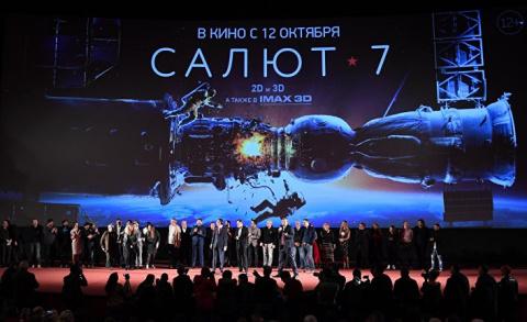 Российский фильм с небольшим…