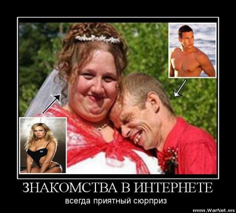 Sexsex.pp.ua знакомства для виртуального секса в Сердобске,Сосновоборске,Кугеси
