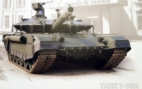 В Сети появилась фотография новой модификации танка Т-90