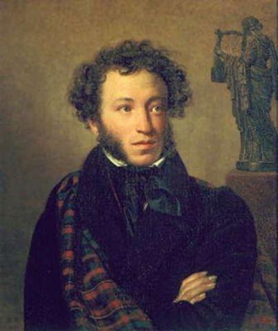 День памяти Поэта - Александра Сергеевича Пушкина