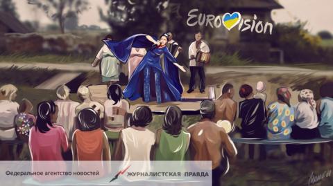 Европейский вещательный союз считает, что Украина пытается сорвать «Евровидение-2017»