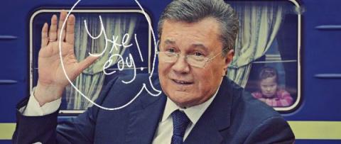 Скандал: Украинские судьи от…