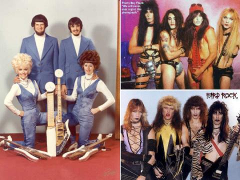 80-е года ХХ века выдались т…